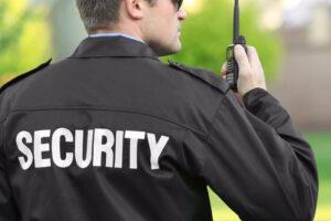 Σεμινάριο Εκπαίδευσης Προσωπικού Ασφαλείας (Security)